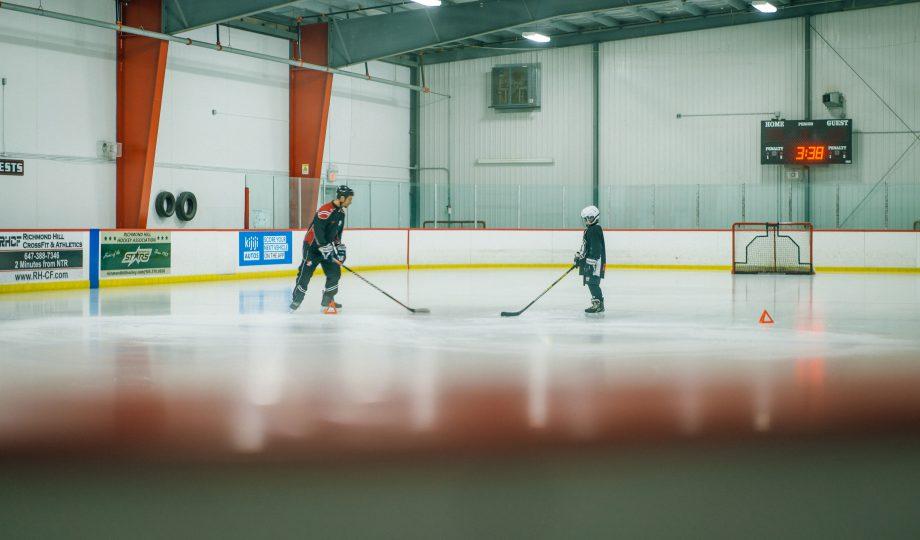 National Skating Rink